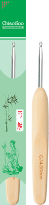 ChiaoGoo Crochet Hook - Premium Bamboo Handle / Metal Head